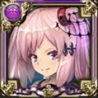 ルメリア【深闇の帝姫】