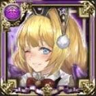 ドロシー【奇跡紡ぐ姫君】