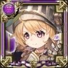 ルルシェ【小さな砲手】
