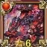ケルベロス【煉獄魔獣】