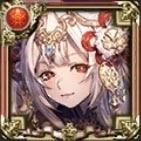 エンラ【久遠の微笑】