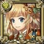 スピネ【天上の奏姫】