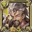 レイヴン【謎の騎士】