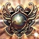 覇者の宝珠