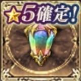 七色のクリスタル