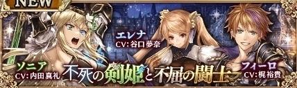 不死の剣姫と不屈の闘士