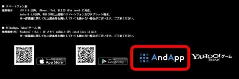 AndAppへ