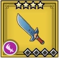 パプニカのナイフ