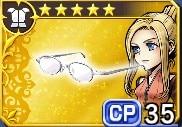 キスティスの眼鏡【Ⅷ】
