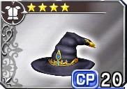 とんがり帽子