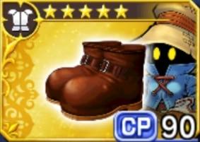 黒魔の靴【Ⅸ】