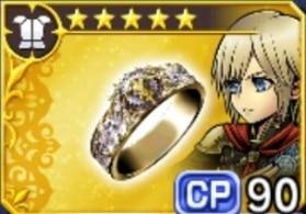 ダイヤの指輪【零式】