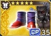 ザンデの靴