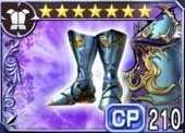 エクスデスの足鎧