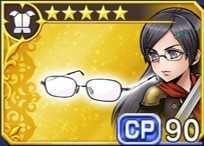 クイーンの眼鏡