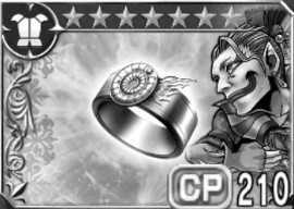 女神の指輪