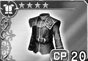 バラムガーデン制服