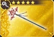 シーモアの杖【Ⅹ】