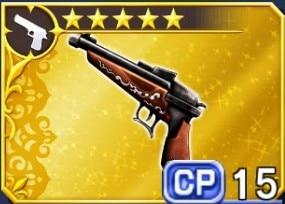 魔装銃【零式】