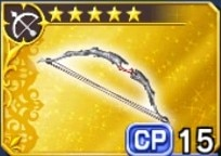 銀の弓矢【Ⅴ】