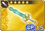 古代の剣【Ⅲ】
