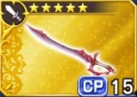 さんごの剣