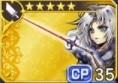 光の剣【Ⅳ】