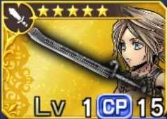 そらごとの空賊の剣
