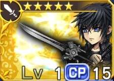 黄昏の王子の剣