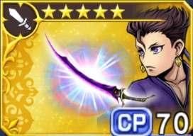 デッシュの剣【Ⅲ】