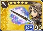 古代の剣【Ⅻ】