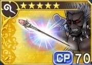 宵闇の杖【Ⅲ】