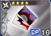 カード【Ⅵ】