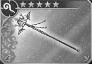 シーモアの杖