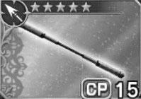 雷神の棍棒