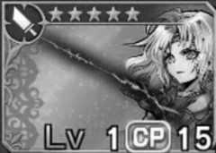 うつろいの聖なる騎士の大剣