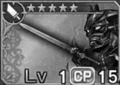 うつろいの暗黒騎士の大剣