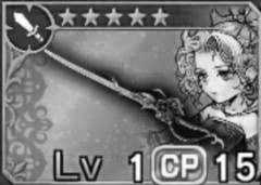 幽玄の少女の剣
