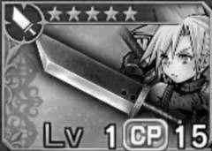 虚構の兵士の大剣