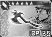 反乱軍の斧