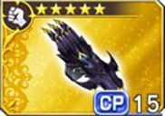 ドラゴンクロー【Ⅳ】