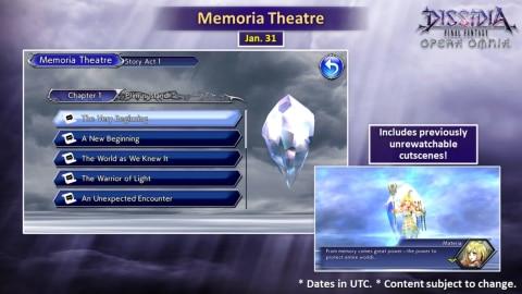 Memoria Theatre
