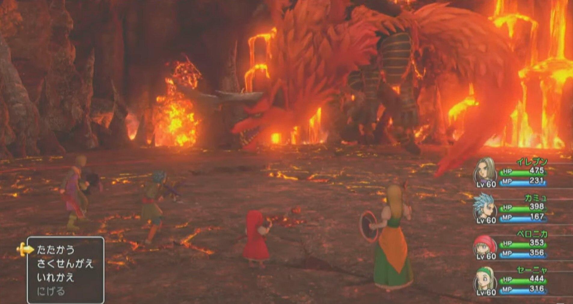 人喰い火竜戦