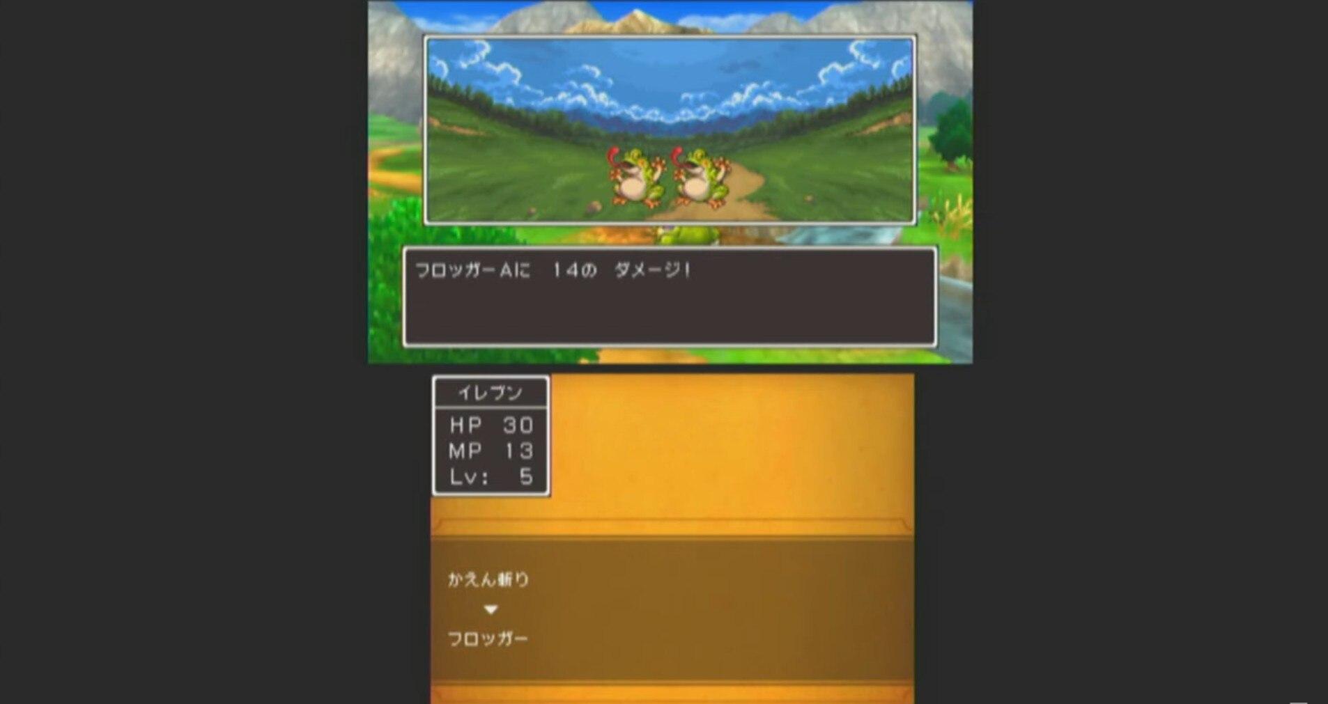 2D画面での戦闘