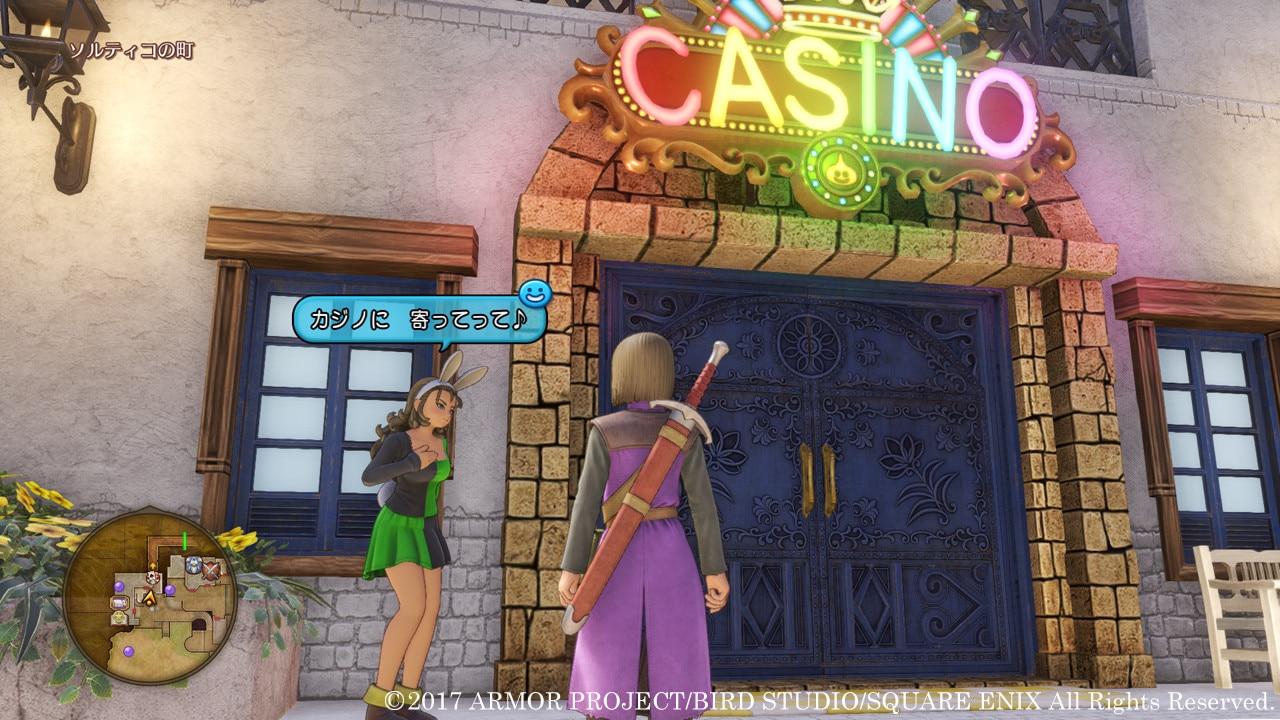 ドラクエ 11 カジノ 効率