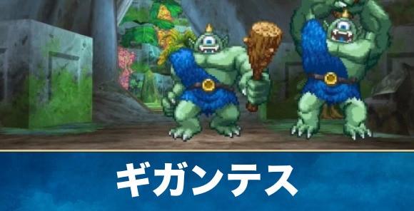 仲間 ドラクエ 5 SFC版ドラゴンクエスト5