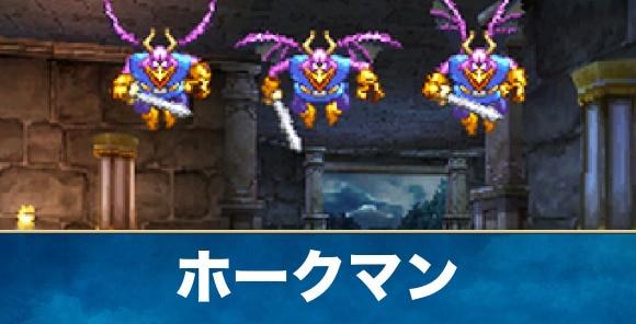 5 最強 仲間 ドラクエ