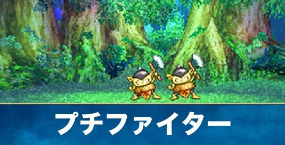ドラクエ 5 攻略 仲間 モンスター 【ドラクエ5】おすすめ仲間モンスターと出現場所