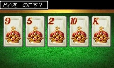 6 カジノ 攻略 ドラクエ