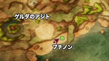 呼び ドラクエ 8 チーム